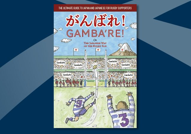 Gamba're Rugby Book